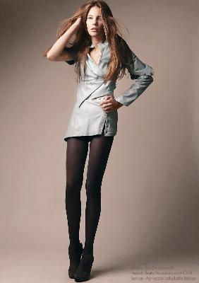 Łatka Fashion: pas skórzany i kurtka
